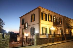 Artemis Hotel 1